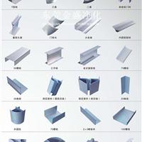 供应彩钢板净化铝材