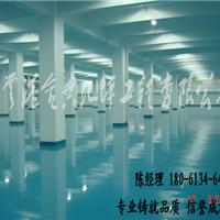 供应连云港环氧树脂平涂地坪设计及施工