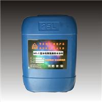 供应HY-1型水性聚氨酯防水涂料