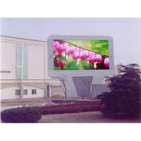 供应长沙彩色LED显示屏,价格优惠,厂家生产