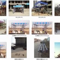 供应青岛高新区定型化钢筋防护棚