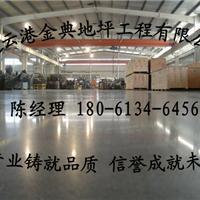 供应连云港环氧树脂砂浆自流平地坪设计施工