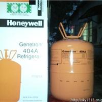 供应正品霍尼韦尔制冷剂