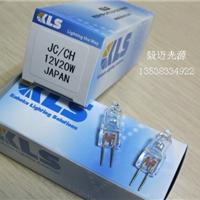 供应KLS JC/CH12V20W生化仪灯泡