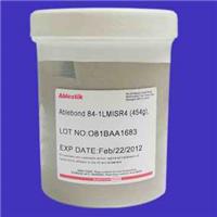 供应84-1lmisr4高导电银胶