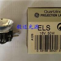 供应GE通用16V50W ELS内窥镜光源