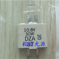 供应GE通用10.8V30W DZA生化仪灯珠