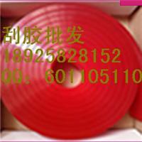 供应丝网印刷机专用75度尖口刮胶 平口50度硅胶厂按键用刮胶