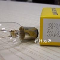 供应HOSOBUCHI 6V30W OP2118显微镜灯泡