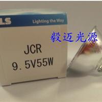 供应KLS JCR 9.5V55W HUNTER分光光度计灯泡