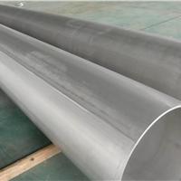 铁岭卫生级不锈钢管价格
