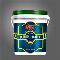 【家虹厂家】供应美国厨卫防水王