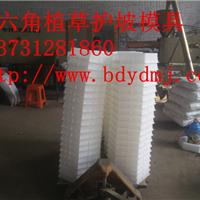 供应护肩板模具不变形混泥土护肩板塑料模具