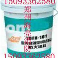 供应郑州钢结构防火涂料
