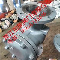 供应温州厂家H44H碳铸钢国标旋启式止回阀