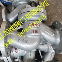 供应H41H铸碳钢升降式止回阀温州