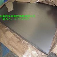 强富供应拉伸料DC01 590,DC01 C690带钢板
