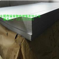 供应HX300LAD Z140MBO汽车钢板价格