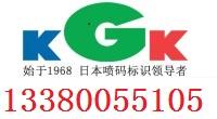 纪州喷码技术(上海)有限公司广州分公司