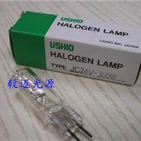 供应USHIO优秀JC 24V-300W光学曲线磨床灯泡