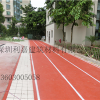 广东价格优惠的塑胶跑道厂家、运动塑胶跑道