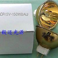 供应USHIOJCR15V-150WBAU镀金杯灯