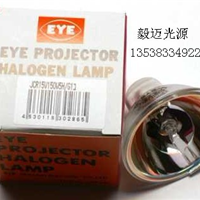 供应EYE岩崎JCR 15V150W5H/G1胃镜灯泡