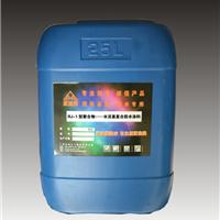 RJ-1型聚合物――水泥基复合防水涂料