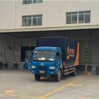 广州凯龙物流有限公司