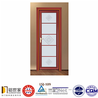 隔热铝材|断桥铝型材|平开门|铝门窗加工|门窗定制