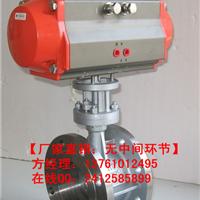 D643H-16 DN125气动硬密封蝶阀