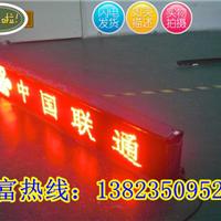 供应公交车LED电子屏