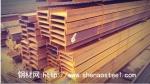 供应工字钢价格,工字钢厂家,上海Q345B工字钢