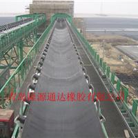 供应山东钢丝绳输送带规格钢丝绳输送带厚度