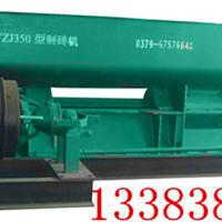 YZJL系列紧凑型粘土砖机