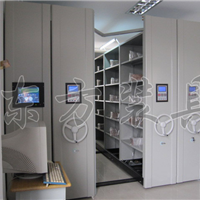 供应DF90系列-智能电脑密集架