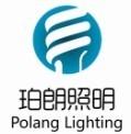 东莞市珀朗照明有限公司
