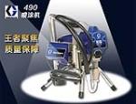 武汉高压无气喷涂机设备有限公司
