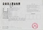 安平县强骏丝网机械有限公司