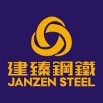 东莞市建臻钢铁有限公司