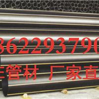 供应石家庄PE管材,石家庄PE燃气管材