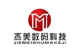 北京杰美壁画基材有限公司