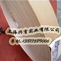 供应糙面带,刺皮,粒面带