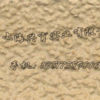 供应浆纱机防粘胶带,包辊皮,颗粒带,罗拉皮