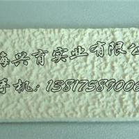 供应无纺布卷布机用优质耐磨糙面带