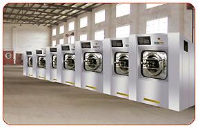 航星洗涤机械有限公司