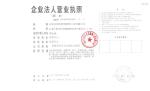 石家庄宸阳建筑装饰工程有限公司