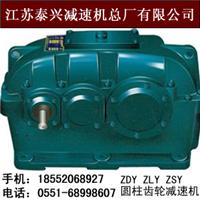 哪里卖ZDY280齿轮减速机现货配件质量好