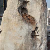 供应自然景观石