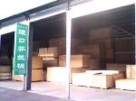 北京北木木业有限公司